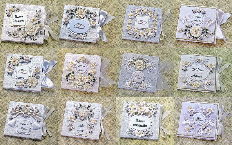 Свадебные конверты для дисков 12 шт 1