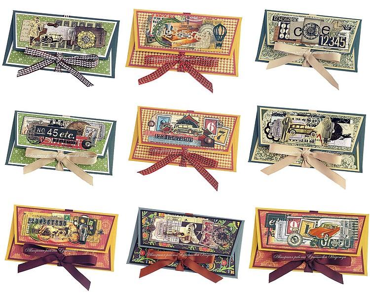 Мужские конверты для денег
