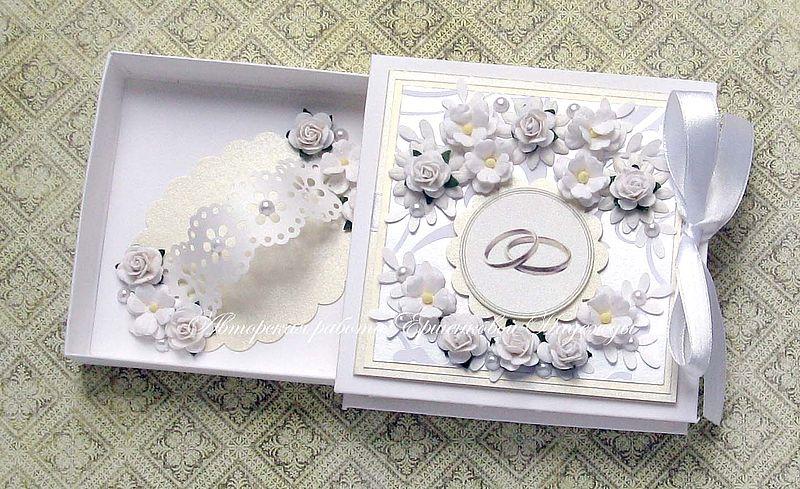 Свадебная открытка-коробочка для денег