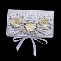 Свадебная коробочка для денег (№14290, Готовая работа, 1000р.)