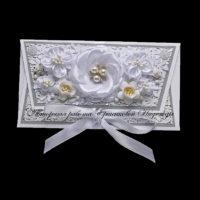Свадебный конверт для денег (№14492, Готовая работа, 1000р.)