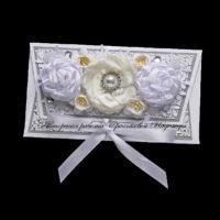 Свадебный конверт для денег (№14499, Готовая работа, 1000р.)