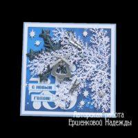 Новогодняя открытка (№14808, Готовая работа, 300р.)