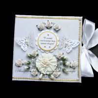 Свадебная атласная открытка-конверт для денег с золотыми акцентами (№6503, Готовая работа, 800р.)
