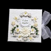 Свадебная кружевная перламутровая открытка-конверт для денег (№6466, Готовая работа, 800р.)
