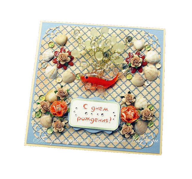 открытка для женщины