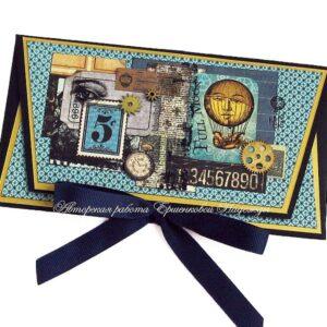 Мужской конверт для денег