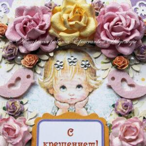 открытки для детей