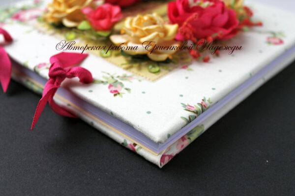 книга пожеланий для женщины