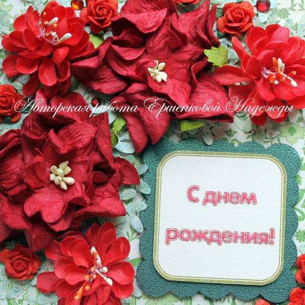 открытка для женщины ко дню рождения (в коробочке)