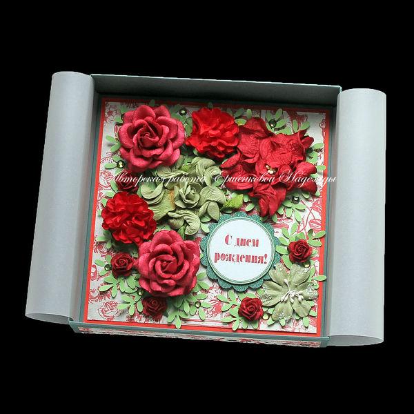 открытка для женщины (в коробочке)