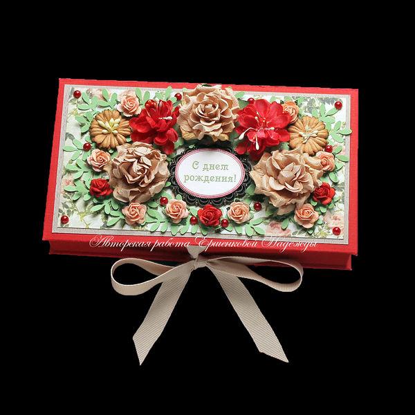 коробочка для денег ко дню рождения