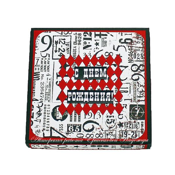 Красно-серая открытка для мужчины в коробочке