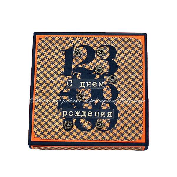 Красно-коричневая открытка для мужчины в коробочке с черными акцентами