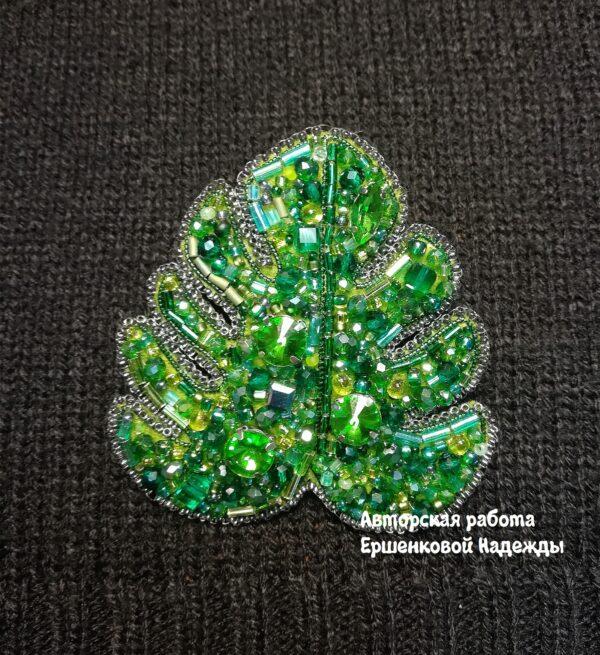 Брошь ручной работы Лист монстеры зеленого цвета