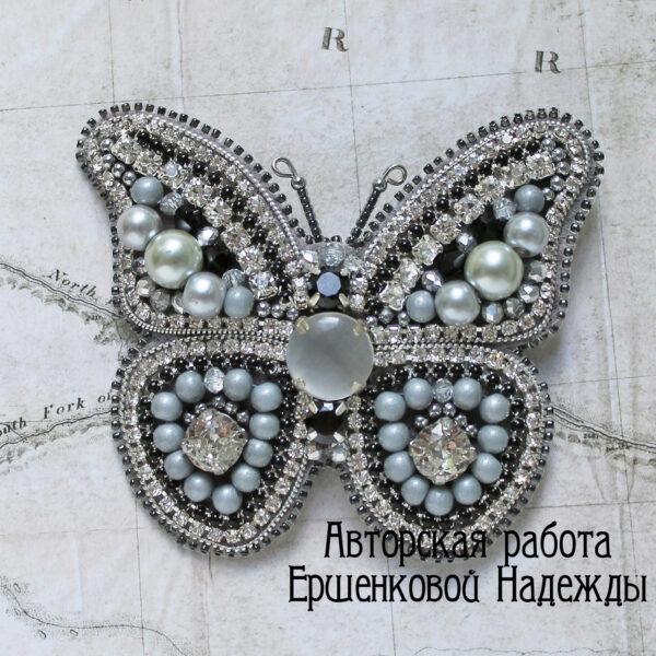 Серебристая брошь Бабочка ручной работы