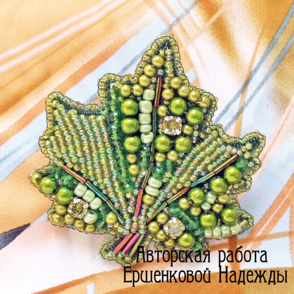 Брошь Лист кленовый (зеленый)