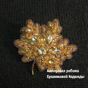 Брошь Лист кленовый (бронза)